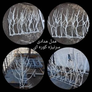 عکس لیست قیمت شاخ گوزنی